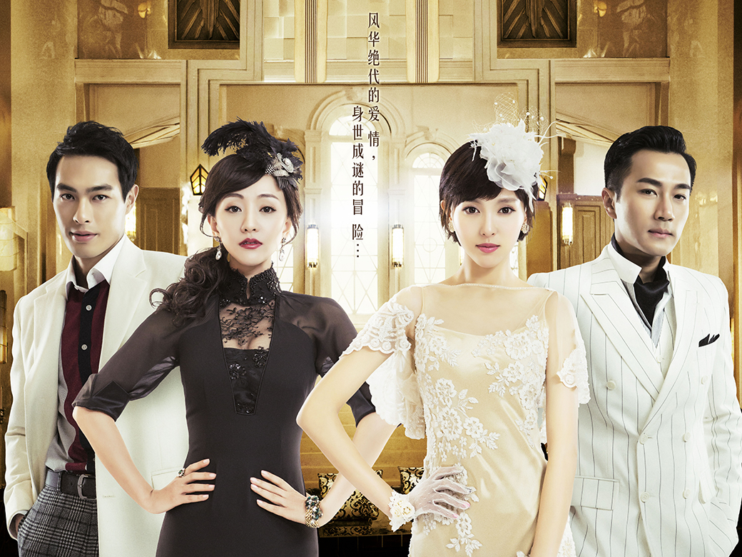 The Lady & The Liar… Chinese drama will complement Japanese programming on Gem